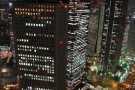 Duurste vijfsterrenhotels in Tokio en Parijs