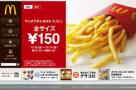 McDonald's start bezorgservice in Japan