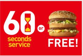 McDonald's Japan serveert hamburger binnen minuut
