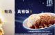 001 food image 1284554 80x51
