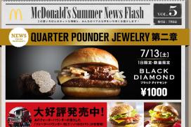 Exclusieve eendaagse aanbiedingen McDonald's Japan