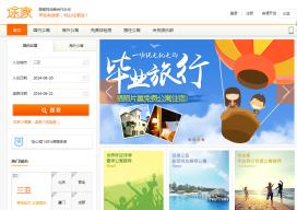 Financiële injectie voor 'Chinese Airbnb' Tujia.com