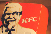 Kentucky Fried Chicken gaat gezond frituren