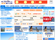 Chinese hotels massaal op Google