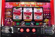 Speelautomaten minder in trek