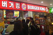 Korea wil gebruik van transvet in snacks verminderen