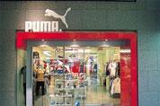 Puma en Unilever lanceren webradio