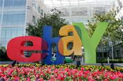 eBay klaagt over te veel producten