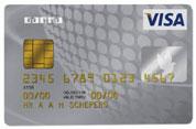 Gamma krijgt primeur met creditcard