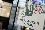 VNO-NCW: rookvoorstel beneden peil