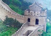 Toerisme: China haalt VS in