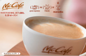 McCafé gelanceerd in Japan