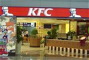 KFC wil naar 150 zaken in ons land