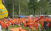 Heineken hoofdsponsor Oranjecamping