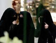 Meer hotelvrijheid voor Saoedische vrouwen