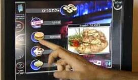 Israelisch restaurant introduceert E-menu