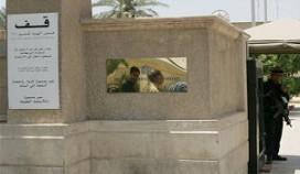 'Sexuele intimidatie bij cateraar Britse ambassade Irak