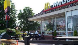 Britse Koningin koopt McDonald's restaurant