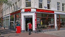 KFC naar Tilburg
