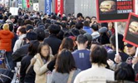 McDonald's betaalt voor in rij staan