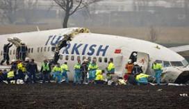 Vliegtuigramp vlakbij SAB Catering