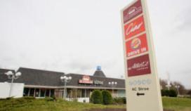 Burger King opent in AC Nieuwegein
