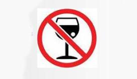 Alcoholverbod Rotterdam blijft gehandhaafd