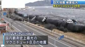 Toerisme Japan vreest langdurige problemen