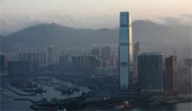 Spectaculaire beelden van hoogste hotel ter wereld
