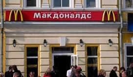 Russen: McDonald's is supermarkt