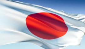 Hotels.com: Japan blijft populaire bestemming
