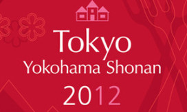 Drie nieuwe driesterrenrestaurants in Tokio