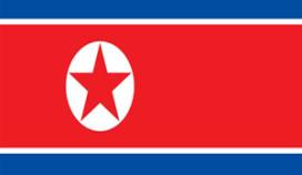 Primeur: Noord-Koreaans restaurant in Amsterdam