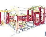 001 food image hor046911i01 150x120