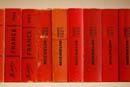 Belangrijkste Michelinfeiten, 108 jaar geschiedenis en verandering
