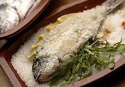 De kenmerken van verse vis