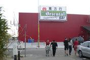 De retailambities van Chinatown Beverwijk