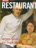 Restaurant, Dec 07
