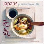 Japans puur & eenvoudig