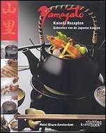 Yamazato, Kaiseki Recepten