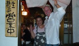 Paul van de Bunt tankt inspiratie in Tokyo