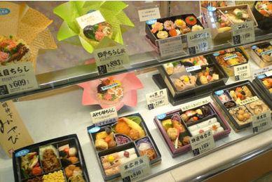 003 food image hor056189i03