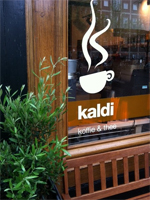 Koffie Top 100 nr. 29: Kaldi Amsterdam, Amsterdam