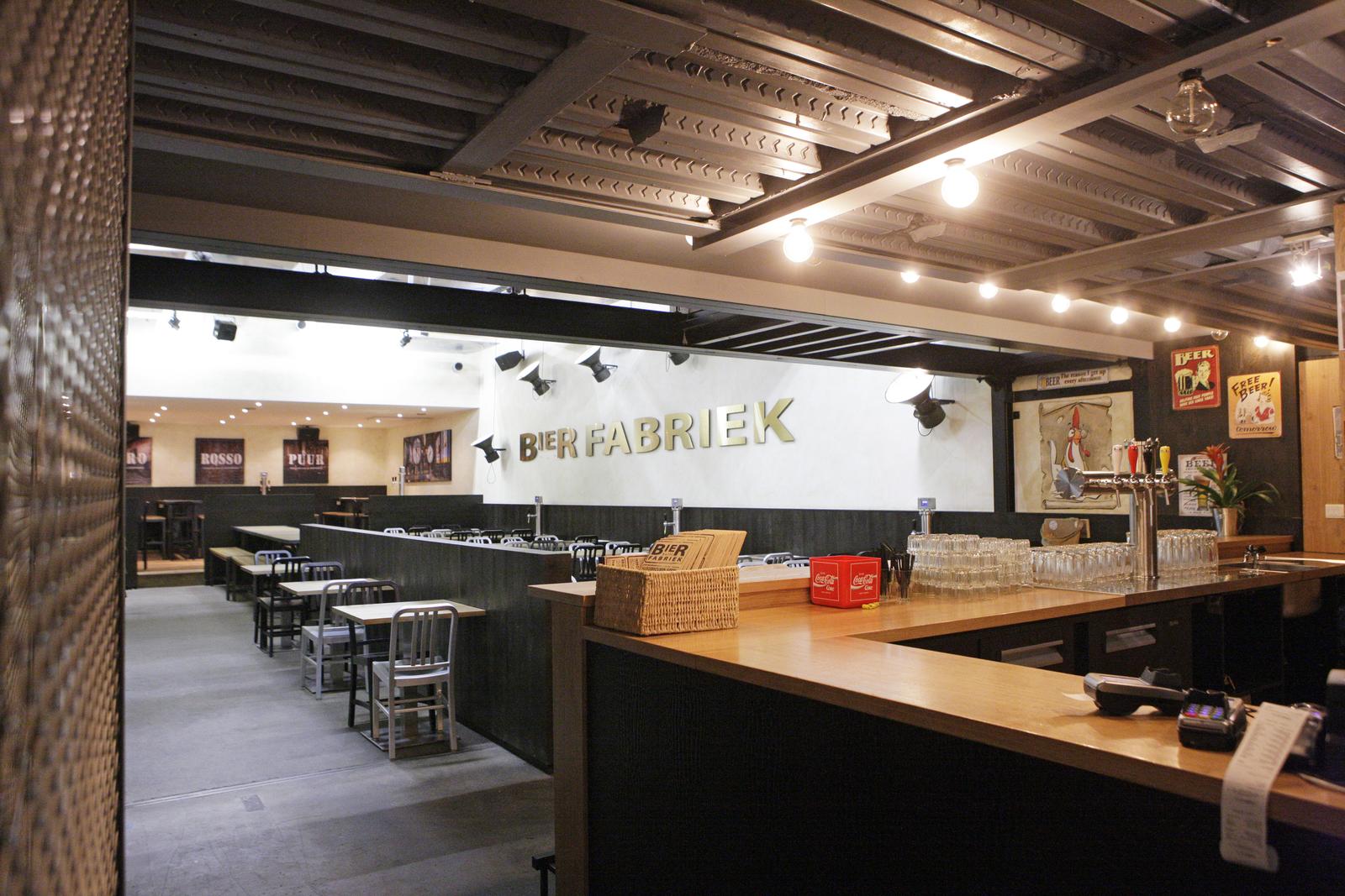De Bierfabriek vestigt zich in Apollo Hotel Almere