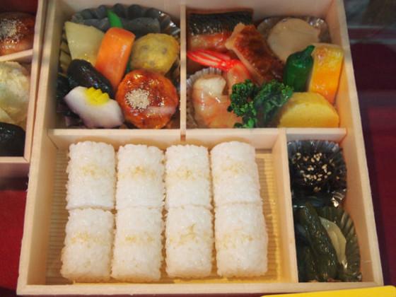 Attachment 010 food image hor057351i10 560x420