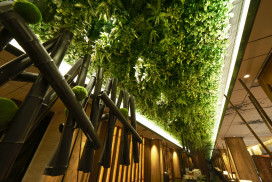 Green Belt Lounge, Wuxi