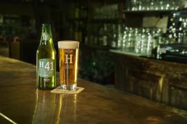 Heineken lanceert lagerbier met moedergist uit Patagonië