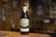 De Limburgse Bierkaart: Ur-Hop – Gulpener