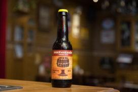 De Limburgse Bierkaart: Hoeëgsezoên – De Brouwschuur