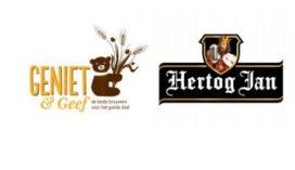 160 cafés schenken 'Het Elfde Gebod' voor KiKa